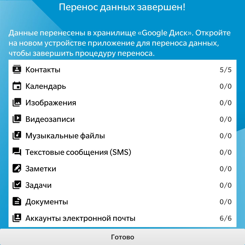 IMG_20151112_173455