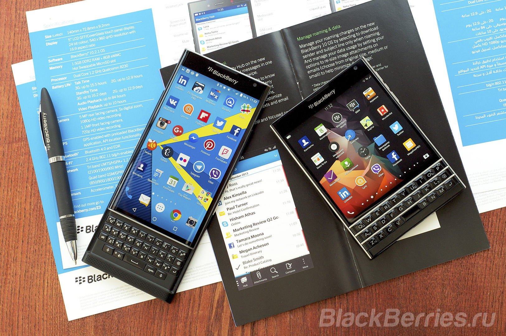 BlackBerry-Priv-Guide-13-1