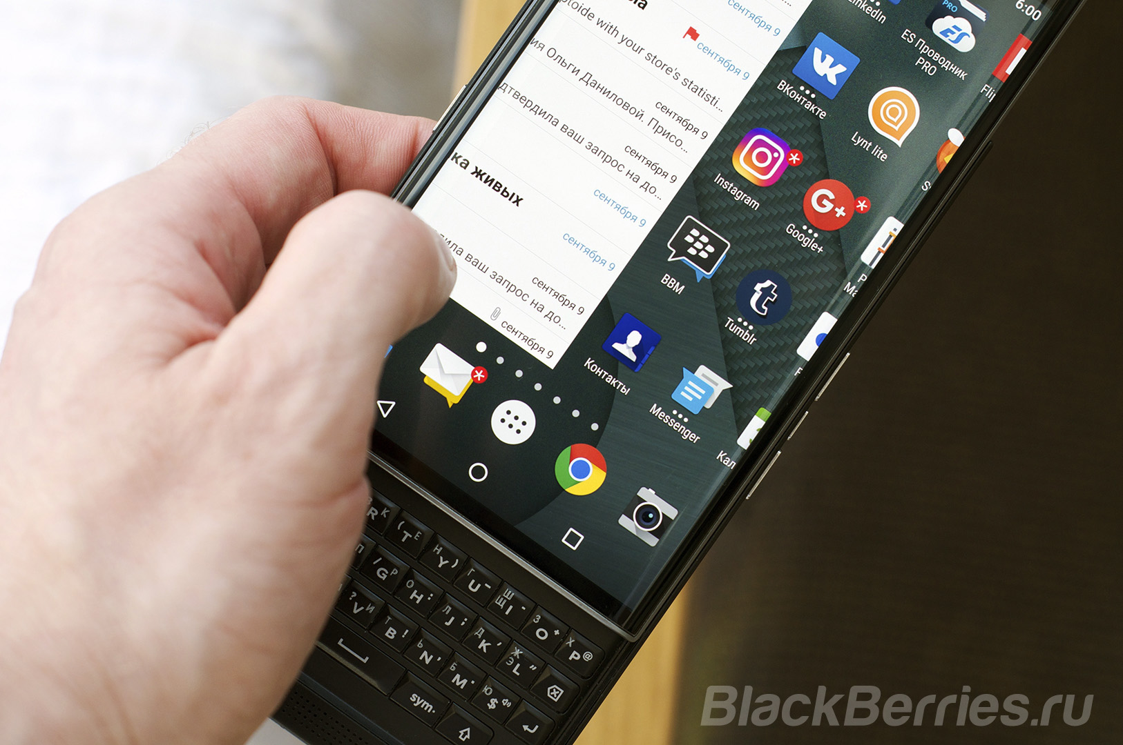 blackberry-priv-apps-44