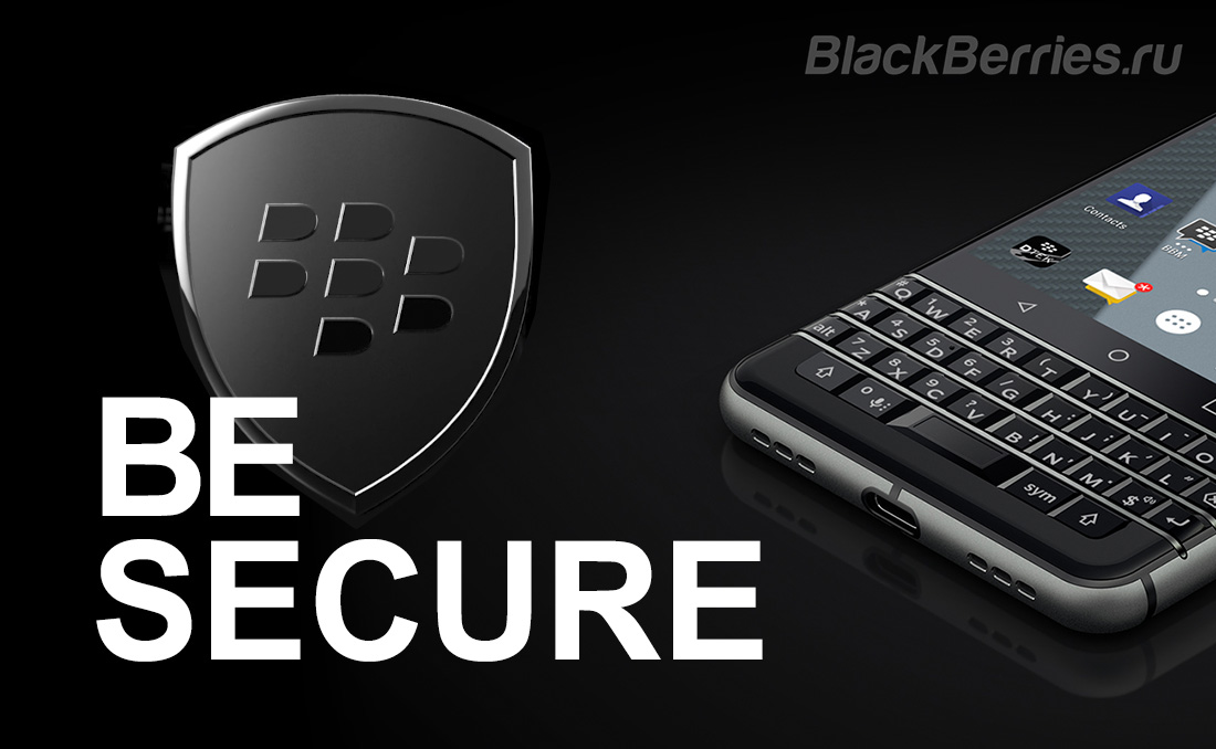 Be-Secure-BlackBerry-Mercury